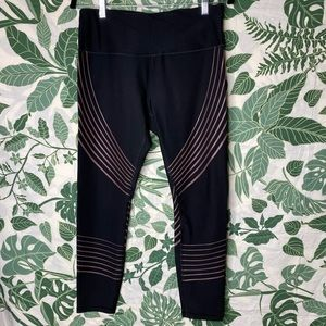 {RBX} trendy workout leggings